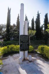 Monument Als difunts. Autor: Mar Mateu.