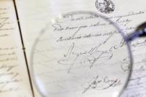 Detall d'un document d'arxiu.