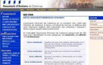 Accés a la web de l'Associació d'Arxivers de Catalunya.